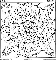 「mandala」の画像検索結果