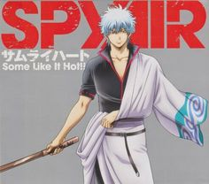 Spyair cover Some like it hot - samurai heart