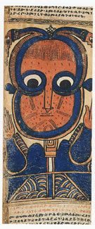 Ange, ou saint? Age Of Aquarius, Christian Art, Religious Art, Antique Art, African Art, Art And Architecture, Wood Art, Christianity, Antiques