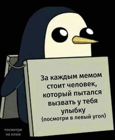 Love Pictures, Funny Pictures, Hello Memes, Russian Memes, Cute Love Memes, Mood Pics, Fun Comics, Funny Relatable Memes, Laugh Out Loud