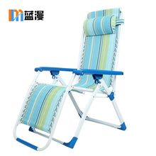 Folding chair / recliner - Chairs - chair / stool / collapse - Furniture / Office Furniture - Lynx Tmall.com- still Lynx, purchased