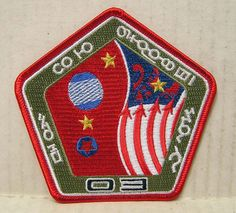 """Serenity/Firefly WASH Hectagonal Uniform Sleeve 4"""" Embroidered Patch  (SEPA-219)"""