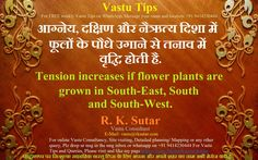 A very useful Vastu Tip for you.....