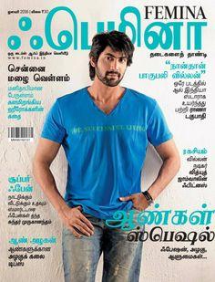 Femina Tamil (2016-01)
