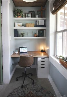 Our Tiny Home Office Reveal! Tiny Home Office, Small Home Offices, Home Office Design, Home Office Decor, Home Decor, Bedroom With Office, At Home Office Ideas, Small Home Interior Design, Basement Home Office