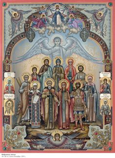 Ccd Activities, Church Icon, Tattoo T Shirts, Byzantine Icons, Religious Art, Religion, Blessed, Images, Christian