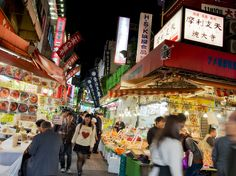 Picture of busy Ameyoko market in Tokyo, Japan