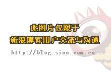 [转载]韩国网上看到的鸡收纳糖果盒教程/图纸