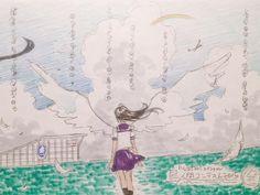 鳥人間コンテスト・イラストの空は『アクア』という会社がCGで制作してくれました。僕のラフ画と細かい指定に応えて想像以上の雄大な空に仕上がっています。担当してくれたのは27才の若者。彼の功績です。素敵な空をありがとう。