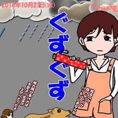 きょう(21日)の天気は「時おり小雨」。雲の多い空模様で、時おり小雨が降りそう。夜中からは本降りの雨になる見込み。日中の最高気温はきのうより5度ほど高く、大町や白馬の市街地で18~19度の予想。