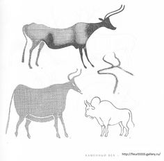 Animal figures from ancient history, starting with petroglyphs, going through Egypt and India, China and Stepp people, eding with Celts Line Drawing, Painting & Drawing, Cow Illustration, Cave Drawings, Art Beat, Art Worksheets, South African Artists, Aboriginal Art, Rock Art