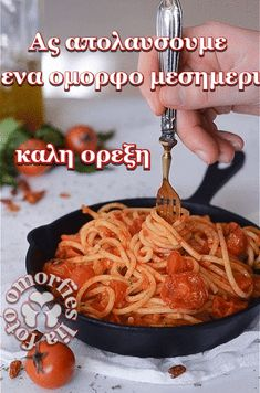 Spaghetti, Greek, Chicken, Meat, Ethnic Recipes, Food, Essen, Meals, Greece