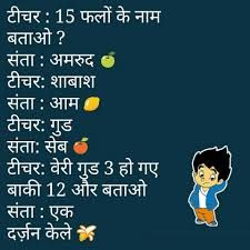 very funny dp