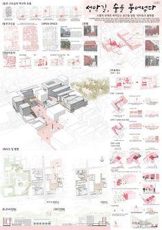Masterplan Architecture, Landscape Architecture Portfolio, Architecture Concept Drawings, Pavilion Architecture, Architecture Board, Urban Architecture, Architecture Diagrams, Rendering Architecture, Presentation Board Design