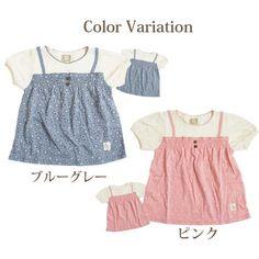韓国子供服 UZULANDオパールptキャミ重ね着風 半袖 Tシャツ《子供服キッズミオ》100cm 110cm 120cm130cmトップス 3