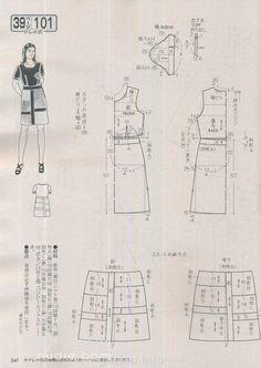 giftjap.info - Интернет-магазин | Japanese book and magazine handicrafts - LADY BOUTIQUE 2013-06
