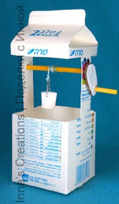 Water well craft made from a milk carton. (paper crafts for kids simple) Science Projects, Projects For Kids, Diy For Kids, Craft Projects, Craft Ideas, Stem Projects, Diy Projects School, Diy Ideas, Science Experiments