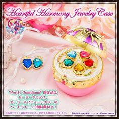 #SailorMoon Fan Club #HeartfulHarmonyJewelryCase #PremiumBandai Limited #Japan #Bandai #PrettyGuardianSailor MoonOfficialFanClub #JewelryCase #Gashapon #Toy #Charm #プリティガーディアンズ美少女戦士セーラームーン