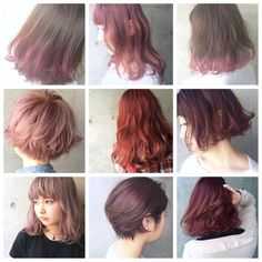Modern Bob Hairstyles For Women, looking for neat looks is far more important than just a pretty face or the latest 2019 haircut! Hair Color Auburn, Hair Color Pink, Pink Hair, Japanese Hair Color, Korean Hair Color, Hair Product Organization, Hair Arrange, Looks Chic, Dye My Hair