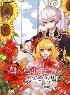 Anime Films, Manga Characters, Anime Love Couple, Manga Couple, Manga Art, Manga Anime, Japanese Novels, Manga English, Familia Anime