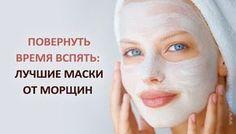 Особенно заметный эффект после маски с крахмалом!