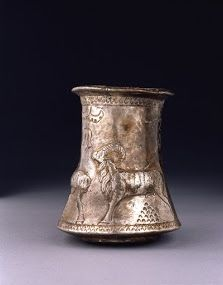 Silver Beaker with Frieze of Four Standing Horned Animals Height 10.5 cm