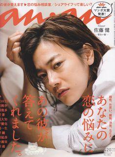 Kites-Japanese Actors & Actresses-[Male] Sato Takeru-佐藤 健-Trang 25 - We Fly