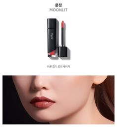 [Espoir] Couture Lip Fluid Velvet – Vuty Design