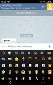 Скачать бесплатно Телеграм РФ для планшета Андроид