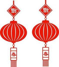 En Chine, c'est un art nommé Jiǎnzhǐ, probablement un des plus vieux beaux-arts populaires chinois.