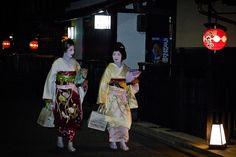 Maiko Fumino (left) and Geiko Ayano (right) of Gion Kobu