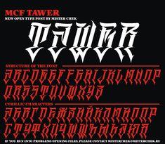 MCF TAWER by MisterChek on deviantART