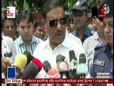 BD News Online Today 17 August 2016 Bangladesh TV News Live