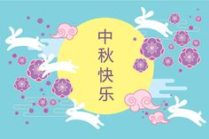 mid autumn festival template by lyeyee on @creativemarket                                                                                                                                                     More