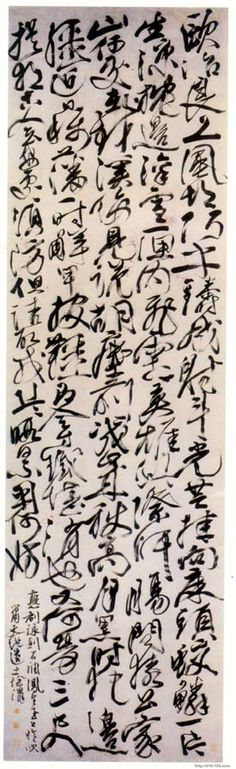 Xu Wei .徐渭(1521-1593)