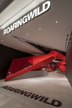 A Peek Inside Roaringwild Fashion Store in Shenzhen - Storelovin' Architecture Today, Facade Architecture, Architecture Interiors, Store Window Displays, Retail Displays, Interactive Exhibition, Interior Staircase, Retail Store Design, Retail Stores
