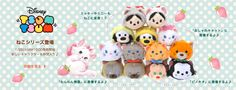 The Cat Series Tsum Tsum Collection includes characters from The Aristocats, Pinocchio, and Lady and the Tramp.