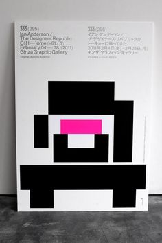 Fro the Major Retrospective Exhibition- Ian Anderson/ the Designers Republic at Ginza Graphic Gallery
