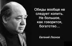 По результатам анализа состояния здоровья населения Россия заняла 119 место