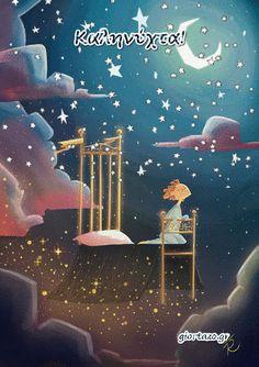 Viaggio ad occhi chiusi on behance children's illustration спокойной н