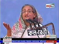 Bangladesh Live Prime News BD 12 January 2016 Bangla Live TV News