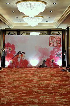 Chinese Wedding ------- #china #chinese   walking down that aisle   Pinterest   Traditional chinese wedding, Wedding and Chinese