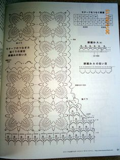 【转载】Lets Knit Series 80391 vol.16 2014 春夏  - 荷塘秀色 - 茶之韵