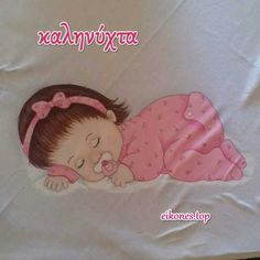 Sweet Dreams, Good Night, Sleep, Baby, Painting On Fabric, Baby Ideas, Hand Towels, Baby Things, Manualidades