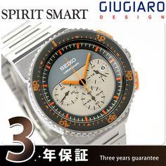 Rakuten - Seiko Spirit Chronograph Giugiaro design 2nd limited model SCED023 SEIKO SPIRIT SMART watches Quartz Ivory × Orange [easier tomorrow correspondence]: watch Nana pre-