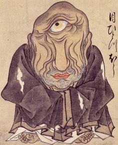 Sawaki Suushi. Hyakkai-Zukan, The Illustrated Volume of a Hundred Demons. 1737.
