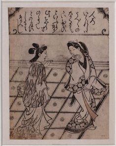 Deux femmes  Moronobu Hishikawa (1618-1694)  (C) RMN-Grand Palais (musée Guimet, Paris) / Harry Bréjat  1779  estampe sumizuri-e, papier  Japon
