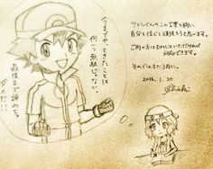 Beautiful <3 Amourshipping ^.^ <3 I give good credit to whoever made this <3 I found this in https://twitter.com/cK_lightweight/status/693398926335021056