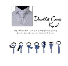 Double cross knot