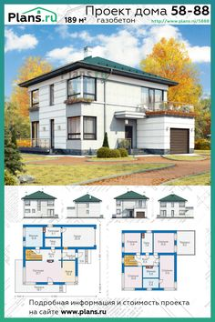 House Plans, Floor Plans, Houses, How To Plan, Building, Projects, Homes, Construction, Log Projects